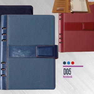 Notebook D05