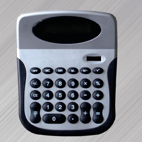 Gadget 29709