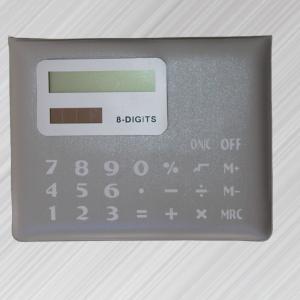 Gadget PMN008